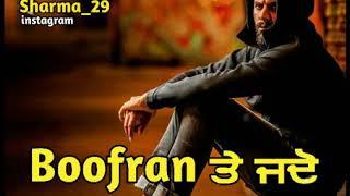 Nrka da papi kahnde tere Yaar nu new Punjabi song WhatsApp status
