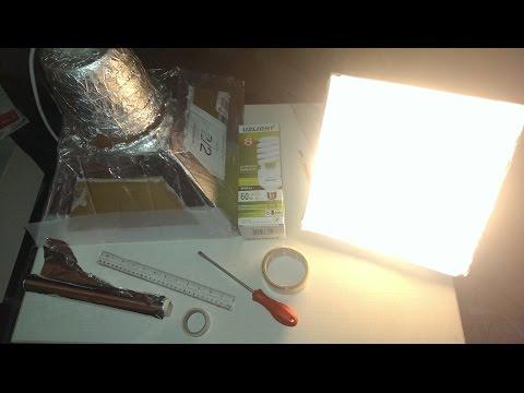 Işık Nasıl Yapılır! Video ve Fotoğraf çekimi için evde profesyonel ışık yapımı
