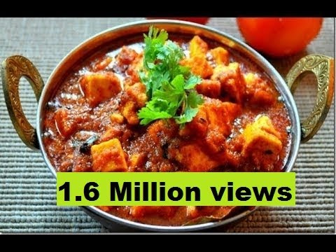 Kadai Paneer kadai paneer recipe by sanjeev kapoor - youtube