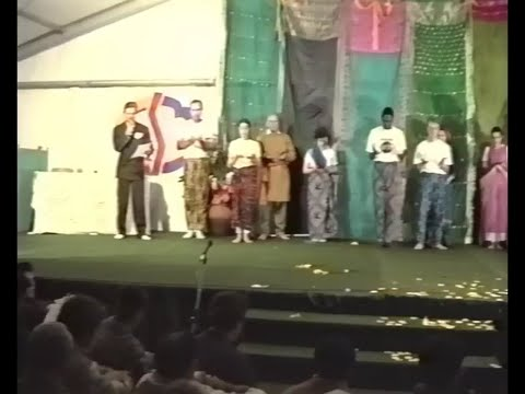 1996-1109 Evening Program At Diwali Puja, Lisbon, Portugal