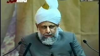 (Urdu) Jalsa Salana Scandinavia 2005  - Concluding Speech - Islam Ahmadiyya