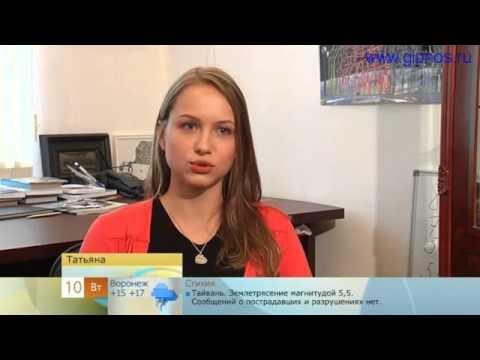 юлия бастригина врач диетолог официальный сайт