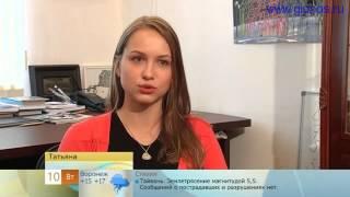 Лечение ожирения гипнозом. Врач-психотерапевт Разыграев И. И. gipnos.ru