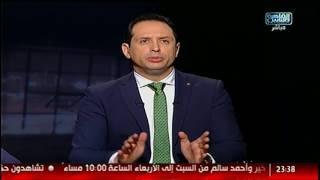 المصرى أفندى 360 | تعرف على أصل كلمة single motherبين مصر والخارج!