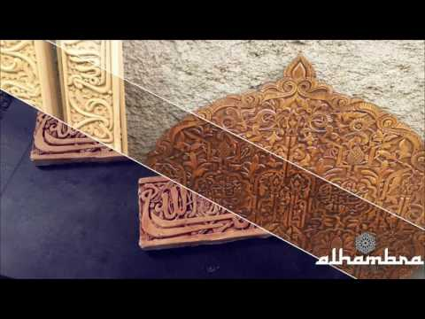Alhambra Designs - Custom Islamic Handicraft Decor Interior Design