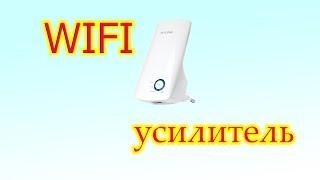 Wi-Fi усилитель TL-WA850RE - распаковка/обзор и настройка(Всем привет, сегодня у нас в распаковке усилитель сигнала TP-Link TL-WA850RE, который предназначен для расширения..., 2015-02-16T09:23:52.000Z)
