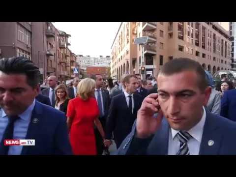 Президент Франции прогулялся по центру Еревана