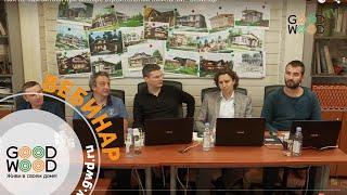 видео Хорошая проектной компания