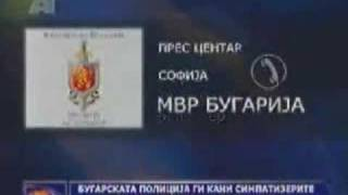 Bulgarian police interrogate ethnic Macedonians - OMO Pirin