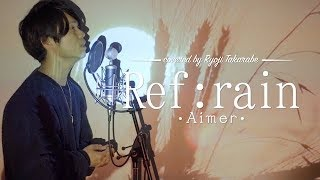 "Gambar cover 【男性が歌う】""Ref:rain"" Aimer  / 「恋は雨上がりのように」エンディングテーマ Koi wa Ameagari no You ni ED full Cover"