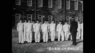 """映画に描かれた""""海軍予備学生"""" 其ノ弐 「雲の墓標」より   空ゆかば"""