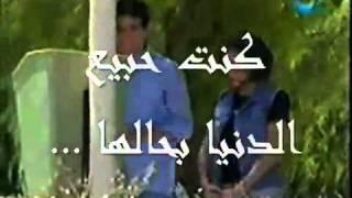 YouTube   Ya Retne   Hani Shaker يا ريتني   هاني شاكر By  S Z