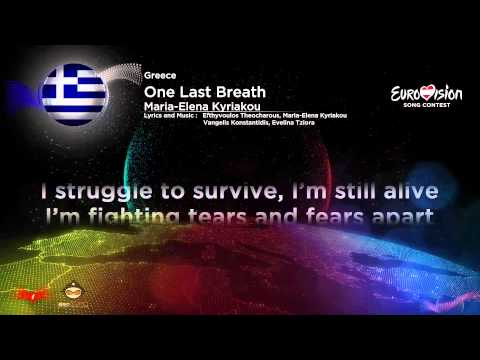 Maria Elena Kyriakou – One Last Breath (Greece) Karaoke Version