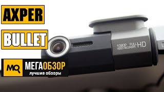AXPER Uni - видеорегистратор Full HD. Новинка 2018-2019
