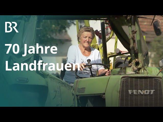 70 Jahre Landfrauen: Drei Generationen in einem Buch  | Unser Land | BR Fernsehen