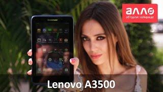 Видео-обзор планшета Lenovo A3500(Купить планшет Lenovo A3500 вы можете, оформив заказ у нас на сайте ..., 2014-08-06T07:47:31.000Z)
