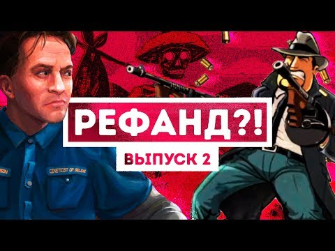Where the Water Tastes Like Wine, Guns, Gore and Cannoli 2, Into the Breach, Far Out и другие