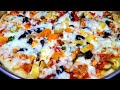 طريقة عمل البيتزا طريقة عمل البيتزا👌🍕🍕🍕 فيديو من يوتيوب