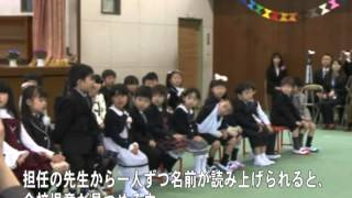 まちのできごと:津市行政情報番組「ニュース2」27.4.23