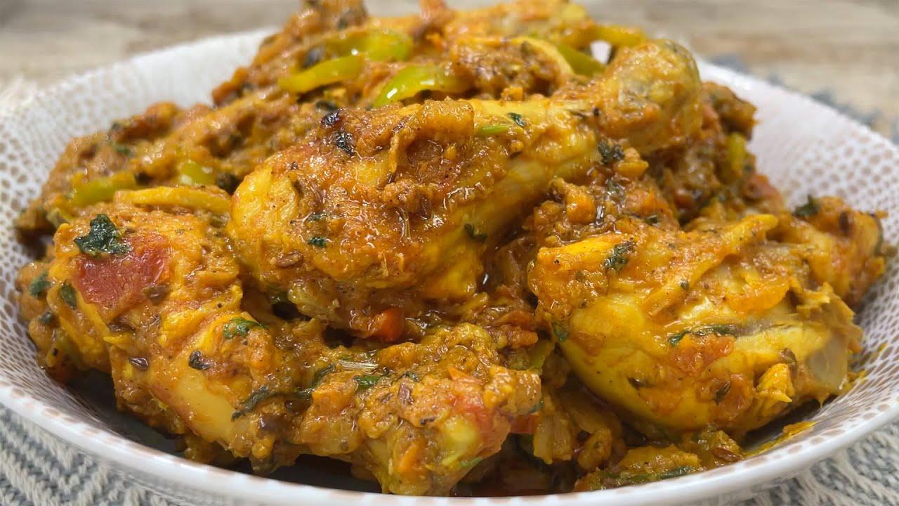 How To Make Chicken Karahi Recipe • Kadai Chicken Recipe • Chicken Curry Recipe • Karahi Chicken
