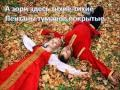 ЛЮБЭ А ЗОРИ ЗДЕСЬ ТИХИЕ ТЕКСТ mp3