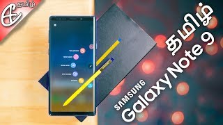 (தமிழ்   Tamil) Samsung Galaxy Note 9 - Unboxing & Hands On Review!