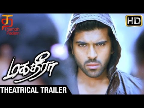 Magadheera Tamil Movie HD | Theatrical...