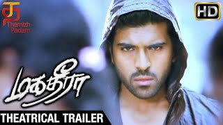 Magadheera Tamil Movie HD | Theatrical Trailer | Ram Charan | Allu Arjun | Shruti Haasan