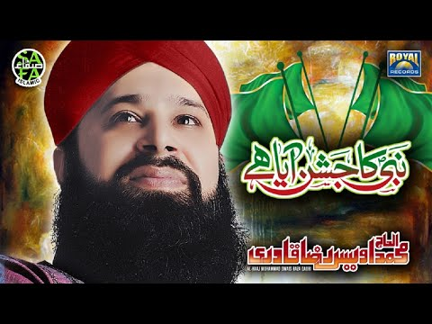 Super Hit Rabiulawal Naat - Owais Raza Qadri - Nabi Ka Jashan Aaya - Official Video - Safa Islamic