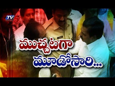Suspense Raised In Nellore ZPTC Chairman Seat : TV5 News
