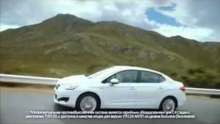 Реклама и программа передач (Авто плюс, 06.09.2014)