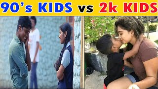 90's kids vs 2k kids | Children's Day Special | Today Memes | 90's Kids | 2k Kids