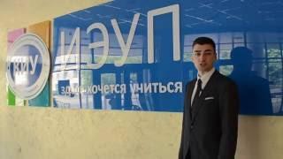 Дистанционные образовательные технологии в КИУ (ИЭУП)