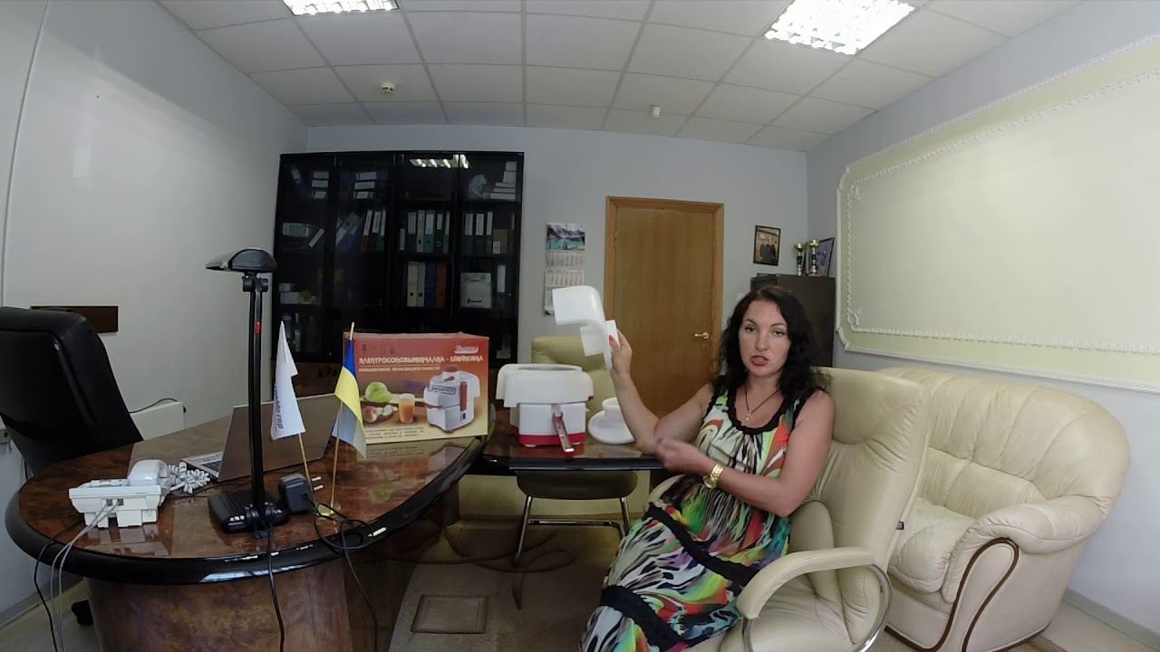 Цены на соковыжималка беломо электросоковыжималка-шинковка в минске, фото, информация о продавцах и доставке на kupi. Tut. By.