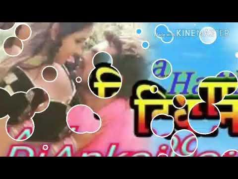 Cooler Kurti Me LgaL Khesari Lal Hard Bass Mix Dj AnkajRock