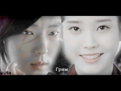 Хэ Су и Ван Со - \