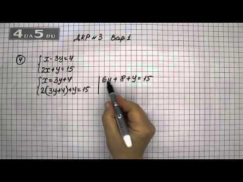 Домашняя контрольная работа № Вариант Задание  Домашняя контрольная работа № 3 Вариант 1 Задание 4