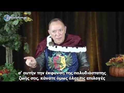 The Choice - November 2013 (Greek Subs)