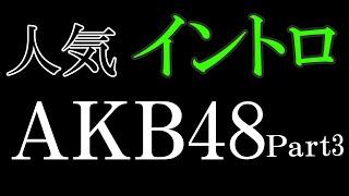 マニアック診断 AKB48バージョン http://wakuwaku.boo.jp/d/lco288s9 ひ...