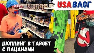 Шоппинг в Target с пацанами Сюрприз для Алекса Опять посылка в Goodwill Влог США