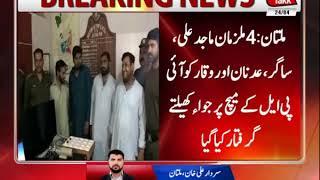 Police Action Against Gamblers in Multan