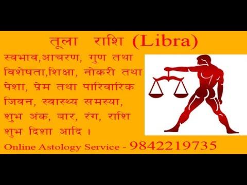 libra man characteristics nepali horoscope
