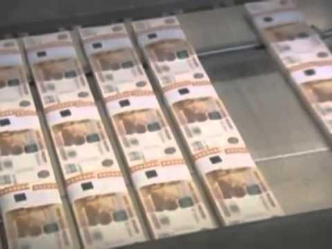 Укрепился реальный эффективный курс рубля