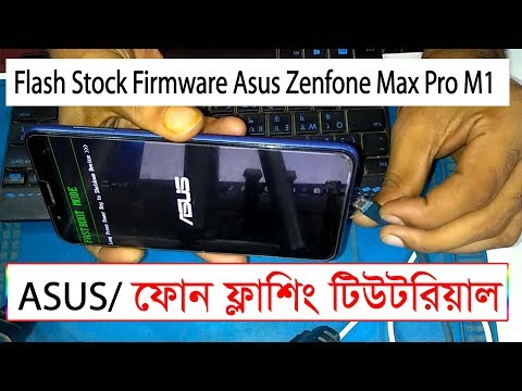 how-to-flash-stock-firmware-asus-zenfone-max-pro-m1-#asus-zenfone-max-pro-m1-flash-flashing-tutorial