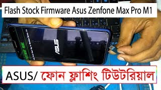 How to Flash Stock Firmware Asus Zenfone Max Pro M1 #Asus Zenfone Max Pro M1 Flash flashing tutorial