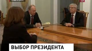 Путин внес кандидатуру Набиуллиной на пост главы ЦБ(, 2013-03-20T08:30:56.000Z)