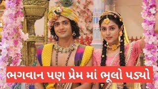 પણ પ્રેમ તો અધૂરો રહ્યો ll Pan Prem To Adhuro Rathod ll By Gautam Creation