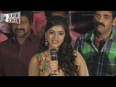 Keechaka Movie Audio Launch Video   Speech   Jwala Koti   Yamini Bhaskar