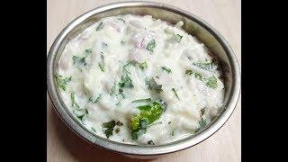 radish raita/mooli raita/moolangi raita recipe by riddhi