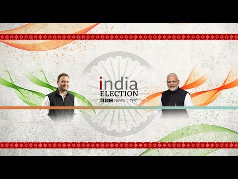 Loksabha Election Results : Narendra Modi और BJP क्या जीतने जा रहे हैं?